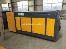 厂家直销化工厂VOCs一体机 低温等离子设备