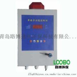 LB-BD单路报警控制器