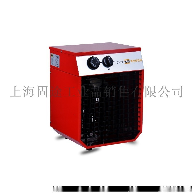 出售**电暖风机 养殖场电取暖设备15千瓦自动控温