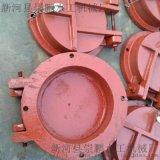 鑄鐵圓形拍門 dn600,環保型800圓形河道鑄鐵拍門