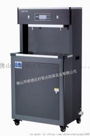 寶騰不鏽鋼節能溫熱飲水機BT-2H