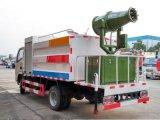 雾炮车 东风小型雾炮车(4-5立方30-35米)
