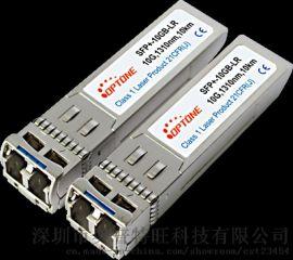 10G单模光模块SFP+-10GB-LR