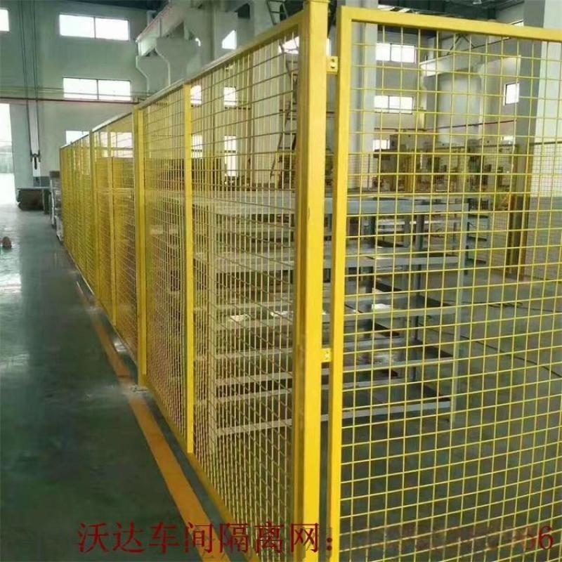 厂家经销车间护栏网_车间围栏网_车间隔离网