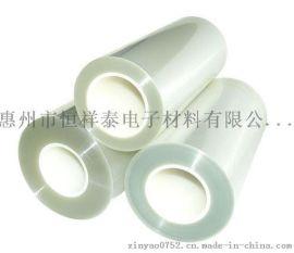 低撕膜电压保护膜 PU胶保护膜