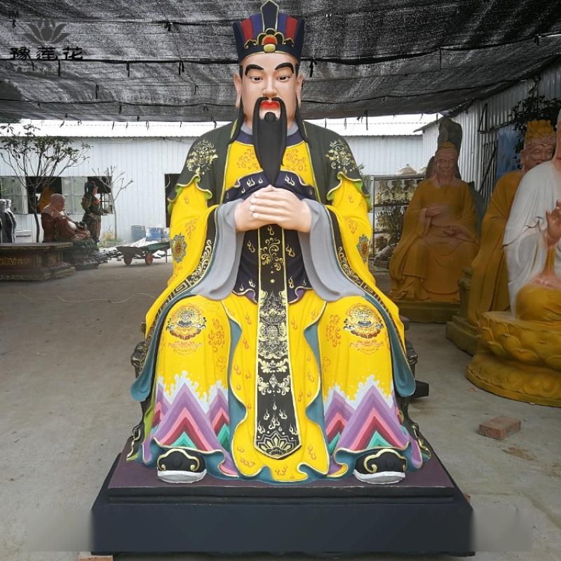 玉皇大帝塑像 王母娘娘像图 玉皇神像 玉皇王母神像