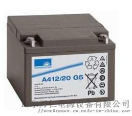 供应德国阳关原装进口A412/20a胶体蓄电池