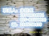 苯骈三氮唑湖北武汉生产厂家
