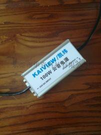 DC12V/24V/48V转AC24V光伏监控电源