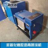 青海熔胶喷涂一体机配套拖桶器