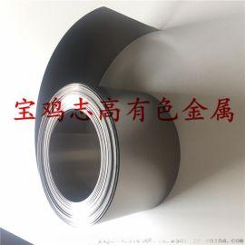 316L不锈钢带  0.05 金属膜片用316L带