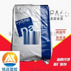 黑色PA9T GN2330 BK 注塑级 塑胶原料