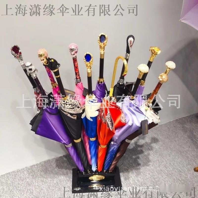 金屬動物傘柄來圖來樣定製設計、明星同款走秀傘權杖傘
