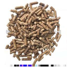 生物质颗粒燃料红木橡木颗粒燃料锅炉环保颗粒燃料