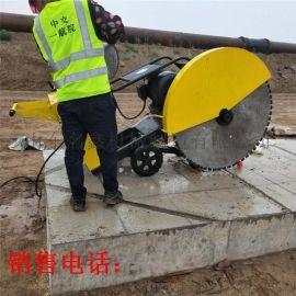 1200型马路切割机 电动混凝土路面切割机