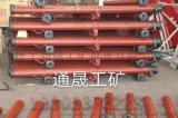 供应各种规格型号悬浮单体液压支柱