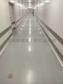 青岛金刚砂 耐磨地坪混凝土固化剂