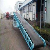 8米护栏型传送带 粮包装车输送机LJ