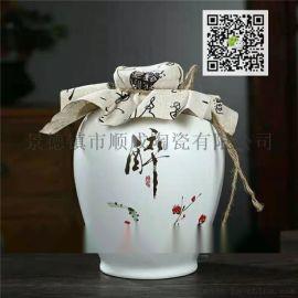 供应私藏陶瓷空酒瓶一斤三斤五斤装原浆酒坛带礼盒