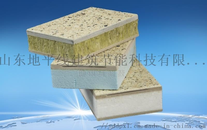 石墨**板芯材外墙保温装饰复合板厂家