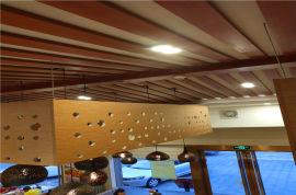 餐厅吊顶铝方管造型 铝方管吊顶空间结构排列