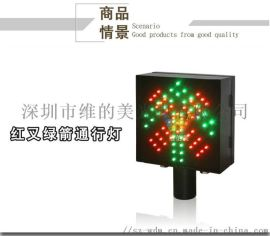 LED车道通行灯 红叉绿箭指示灯 200型通行灯