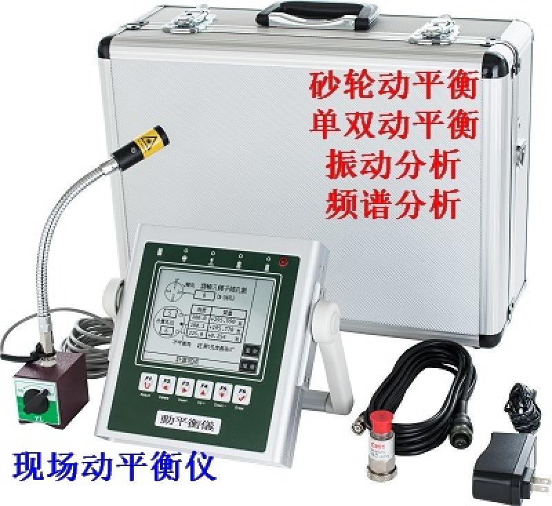 單面動平衡儀HS2700H 臺灣製造 宏富信總代理