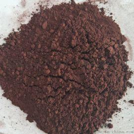 氧化铁颜料 氧化铁黄 氧化铁绿 氧化铁黑