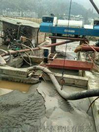 高效沙石场洗沙污泥脱水处理设备,污水净化工艺离心机