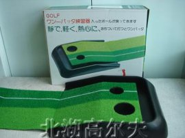 高尔夫推杆练习器