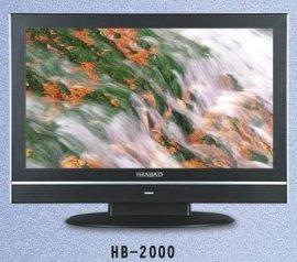 液晶彩电(HB-2000)