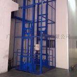 工業貨梯廠家工業工廠廠房車間液壓升降貨梯安全