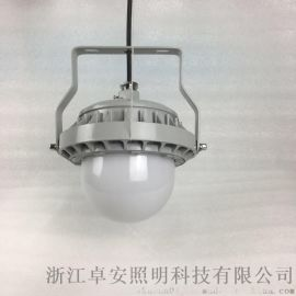 ZGD207-50W LED防眩平台灯