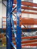 货架立柱冲孔成型设备 重仓货架自动生产线