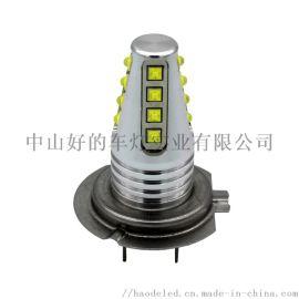 汽车LED雾灯H7高亮80W锥形设计