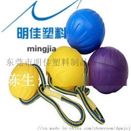 EVA厂家生产EVA海绵冷热压EVA宠物球定制产品