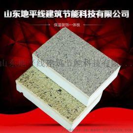 一体化保温夹芯板 保温隔热一体化板