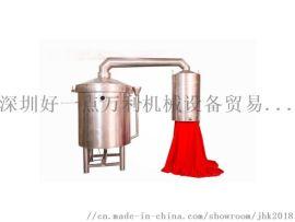 深圳合康机械新一代酿酒设备,免费学习全套光碟