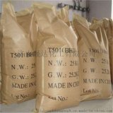 現貨BHT501抗氧化劑 防老劑 調油專用t501