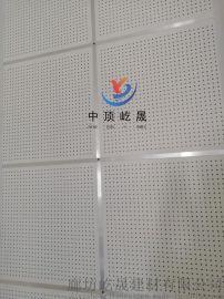 硅酸钙防火板 吸音冲孔天花板 墙面一体防火吸音