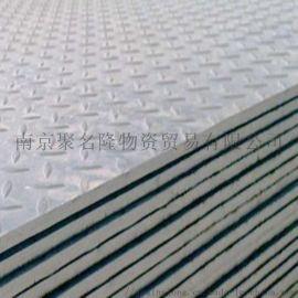 南京花纹板现货批发_南京花纹板价格_江苏花纹板厂家
