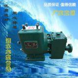 程力威龍億豐灑水車自吸式離心泵