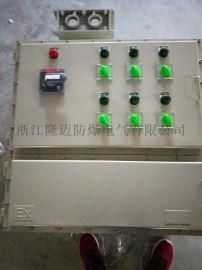 超声波旋振筛防爆配电箱