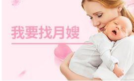 倾心宝贝提供专业西安母婴服务服务,用心服务于客户