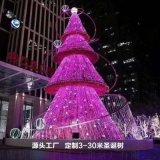 定制新款圣诞树布置厂家 粉色圣诞树套餐室外