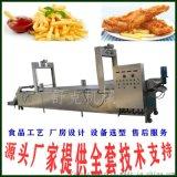供应肉饼网带式自动刮渣油炸机