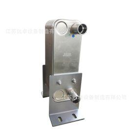 带底角 空调制冷用冷却器 蒸发器
