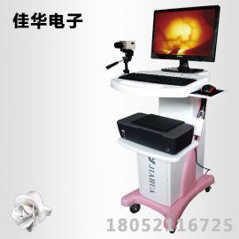 佳华医疗JH-7005红外乳腺检测仪/乳腺扫描仪厂家批发代理