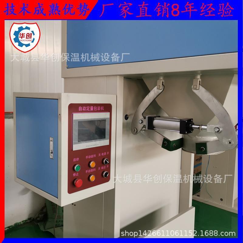 易调节定量称重包装机 颗粒粉剂物料包装秤 自动颗粒定量包装机