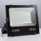 AE照明AE-TGD-05 黄金甲投光灯 LED投光灯防水聚光灯户外照明泛光灯大功率投光灯